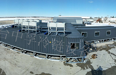 移动工厂----中孚冷链承建加拿大淡水鱼加工厂