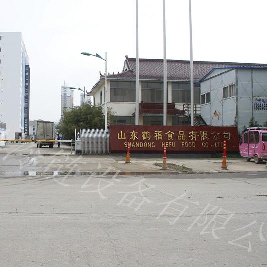 山东鹤福食品有限公司