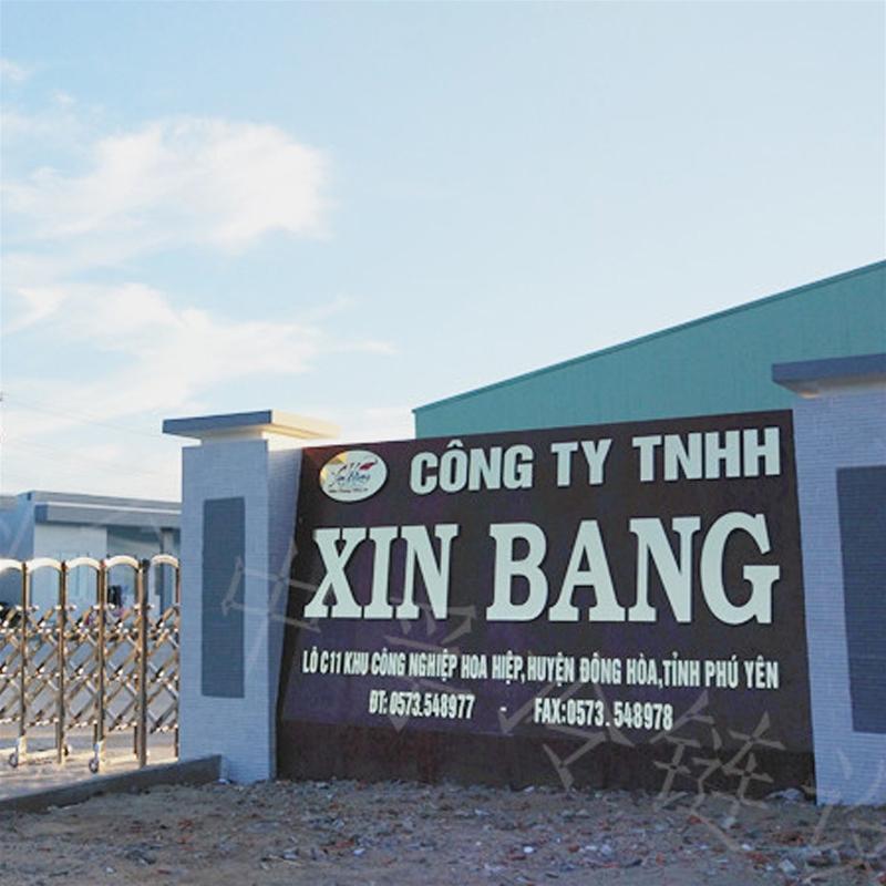 越南XIN BANG水产公司